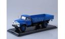 ЗИЛ-130Г длиннобазный  синий, масштабная модель, 1:43, 1/43, Start Scale Models (SSM)