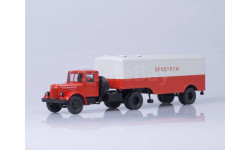 МАЗ-200В с полуприцепом МАЗ-5217, (красный/серый), масштабная модель, 1:43, 1/43, Автоистория (АИСТ)