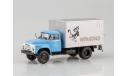 Фургон с грузоподъёмным бортом У-165 Молоко (на шасси ЗИЛ-130), масштабная модель, 1:43, 1/43, Автоистория (АИСТ)