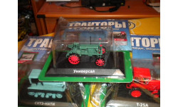 Тракторы: история, люди, машины №4