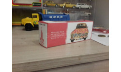 коробка олимпийская Автомобили СССР