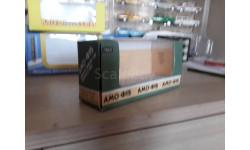 Коробка АМО Ф 15 Масленка
