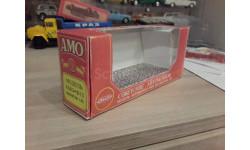 Коробка АМО Ф 15