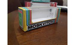 Коробка москвич радужная (2)