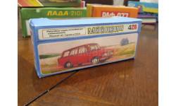 Коробка Москвич 426 А3 синия СССР