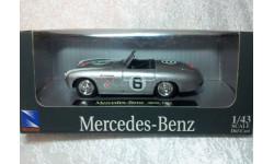 Mercedes-Benz 300SL 1952