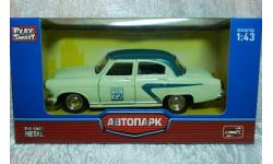 ГАЗ 21 Волга (1)