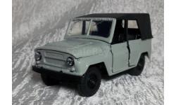УАЗ 469 Агат серый