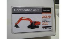 Hitachi Zaxis 870