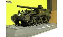 M12 Gun