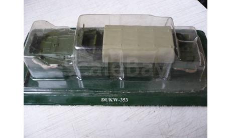 DUKW - 353, журнальная серия Русские танки (GeFabbri) 1:72, scale72, Амфибия