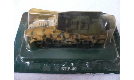 БТР - 40, журнальная серия Русские танки (GeFabbri) 1:72, scale72, Бронетранспортёр
