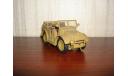 Trattore TL 37-ITAIY 1942г, масштабная модель, Schuco, 1:43, 1/43