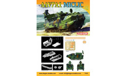 AAV7A1 Miclic Dragon 7318