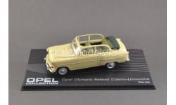 С РУБЛЯ !!! 1:43 —  Opel Olympia Rekord Convertible Limousine  БЕЗ РЕЗЕРВНОЙ ЦЕНЫ !!!, масштабная модель, IXO, scale43
