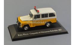 С РУБЛЯ!!!  Rural Willys Companhia de Policiamento Rodoviario (RS)