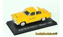 GAZ Volga M21 Taxi Moscow 1955, масштабная модель, ГАЗ, Altaya, scale43