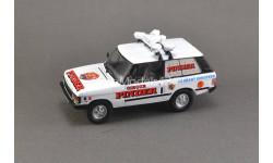1:43 — Range Rover Advertising Vehicle Pinder circus