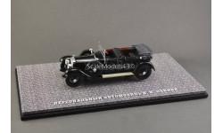 1:43 Rolls-Royce, автомобиль В.И. Ленина, масштабная модель, DiP Models, scale43