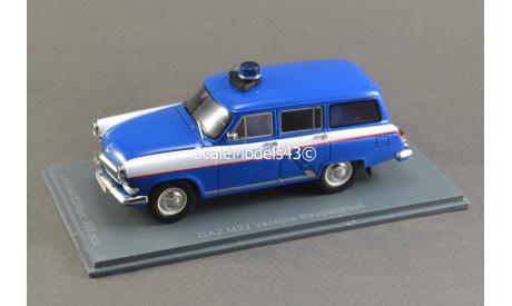 С РУБЛЯ !!! 1:43 ГАЗ M22 'Волга' Verejna bezpecnost, масштабная модель, Neo Scale Models, scale43