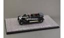 С РУБЛЯ !!! 1:43 Rolls-Royce, автомобиль В.И. Ленина, масштабная модель, DiP Models, scale43