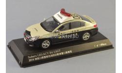 Subaru legacy B4 2,5GT
