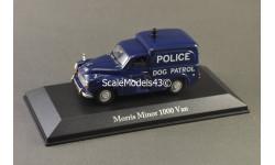 С РУБЛЯ !!! 1:43 Morris Minor 1000 van west Riding Constabulary Dog Patrol, масштабная модель, Atlas, scale43