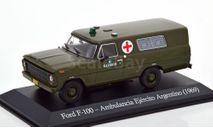 Ford F-100 Ambulancia Ejercito Argentino 1969, масштабная модель, Altaya, scale43
