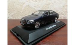 Mercedes-Benz S-Klasse, масштабная модель, Schuco, scale43