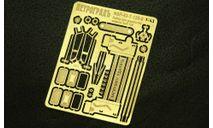 Набор для доработки модели ЗиЛ-130, фототравление, декали, краски, материалы, Петроградъ, scale43