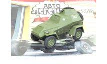 # 75 БА-64 - защитный зелёный, журнальная серия Автолегенды СССР (DeAgostini), De Agostini, scale43