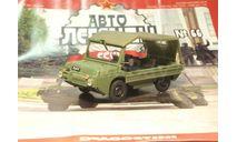 # 66 ЛуАЗ-967М - хаки, журнальная серия Автолегенды СССР (DeAgostini), De Agostini, scale43