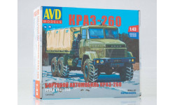 Сборная модель КРАЗ-260 бортовой (поздний), сборная модель автомобиля, AVD Models, 1:43, 1/43