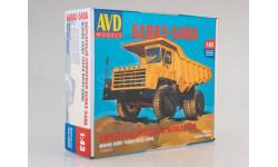 1:43 Сборная модель Карьерный самосвал БЕЛАЗ-540А, сборная модель автомобиля, AVD Models, 1/43
