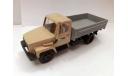Горький-3307 Бортовой, масштабная модель, Херсон Моделс, scale43, ГАЗ
