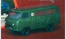 # 244 УАЗ-452А, журнальная серия Автолегенды СССР (DeAgostini), De Agostini, scale43