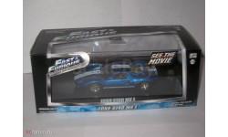 Ford GT40 MKI из кф Форсаж