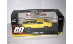 Ford Mustang Eleanor из кф Угнать за 60 секунд