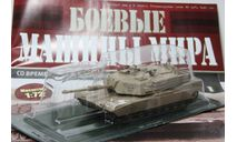 # 1 M1A1 ABRAMS (журнальная серия), журнальная серия Боевые машины мира 1:72 (Eaglemoss collections), scale72