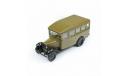 Горький-03-30 военный, болотный, масштабная модель, Наш Автопром, scale43, ГАЗ