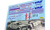 набор декалей ВАЗ 2101 №79 Ралли, фототравление, декали, краски, материалы, Doctor Decal, 1:43, 1/43