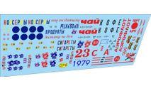 набор декалей Саратовские тамповки, фототравление, декали, краски, материалы, Doctor Decal, scale43