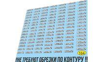 набор декалей Номерные знаки Санкт-Петербург, фототравление, декали, краски, материалы, Doctor Decal, scale43