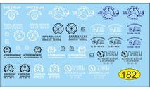 набор декалей Логотипы предприятий, фототравление, декали, краски, материалы, Doctor Decal, scale43