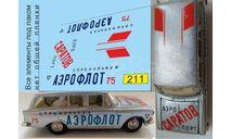 набор декалей тамповка Саратов Москвич Аэрофлот, фототравление, декали, краски, материалы, Doctor Decal, scale43