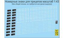 набор декалей Номерные знаки для прицепов (черные), фототравление, декали, краски, материалы, Doctor Decal, scale43