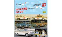 набор декалей Горький-24 Олимпиада 1980, фототравление, декали, краски, материалы, ГАЗ, Doctor Decal, scale43