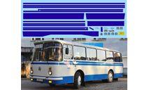набор декалей Полосы ЛАЗ 695Н (синий), фототравление, декали, краски, материалы, Doctor Decal, scale43