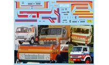 набор декалей полосы для Камский грузовик, фототравление, декали, краски, материалы, КамАЗ, Doctor Decal, scale43