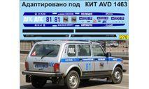 набор декалей ВАЗ 2131 полиция Иркутск (под кит AVD), фототравление, декали, краски, материалы, Doctor Decal, scale43